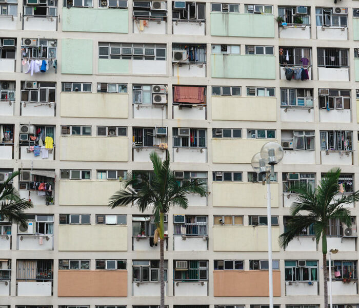 Choi Hung Rainbow Estate Hong Kong